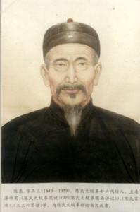 taijifist-18